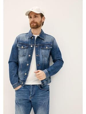 Куртка синя | 5733005