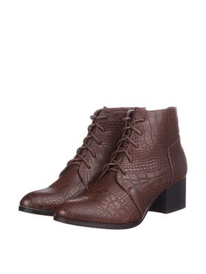 Ботинки коричневые   5733565