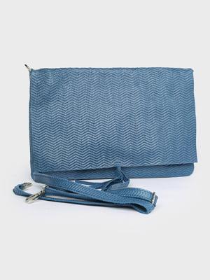 Клатч синій | 5716143