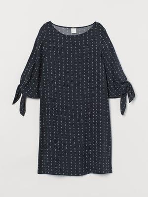 Платье | 5734026