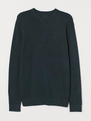 Джемпер темно-зеленый | 5734101
