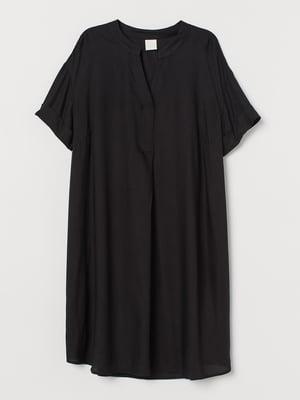 Платье | 5734132