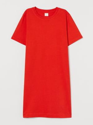Платье | 5734195