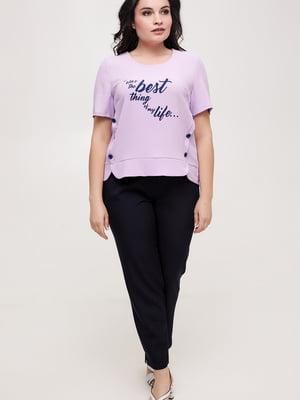 Блуза бузкового кольору з принтом | 5734803