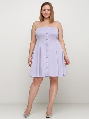 Сарафан фиолетовый | 5729874