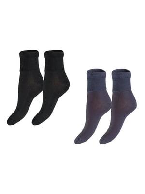 Набір шкарпеток (2 пари) | 5730024