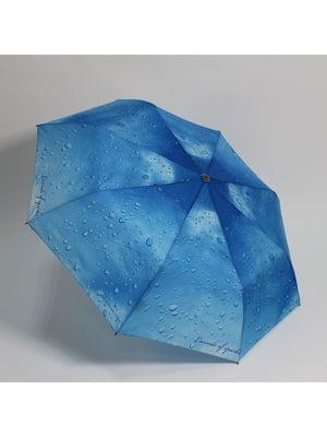 Зонт | 5732079