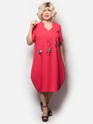 Платье кораллового цвета с принтом | 5736911