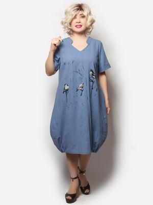 Платье синее с принтом | 5736912