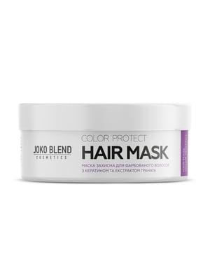 Маска для фарбованого волосся (200 мл) - Joko Blend - 5737412