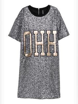 Платье темно-серое с принтом | 5739362