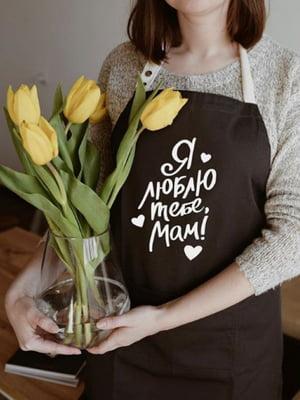 Фартук «Я люблю тебе мам» | 5737884