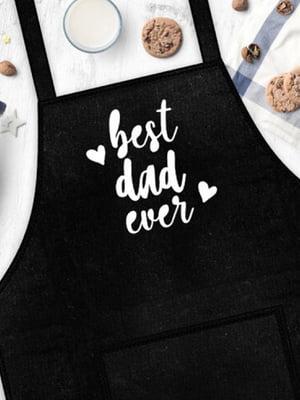 Фартук Best dad ever   5737889