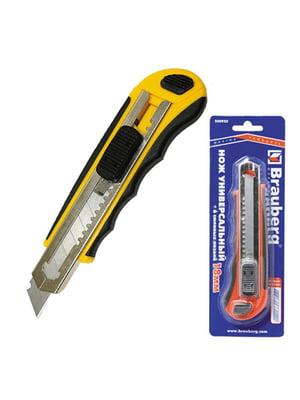 Нож канцелярский со сменными лезвиями (15х3.5 см) | 5738253