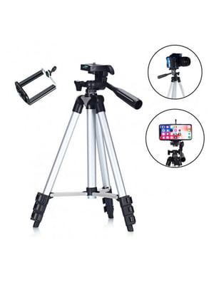 Штатив для фотоаппарата Tripod 3120A | 5738255