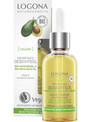 Био-масло для лица «Авокадо и Инка Инчи» (30 мл)   5740191