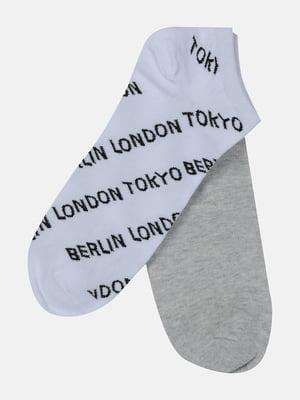 Шкарпетки | 5705023