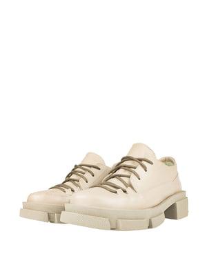 Туфли бежевого цвета   5740419