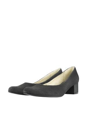 Туфлі сірі | 5740641