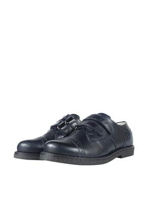 Туфлі сині | 5740493