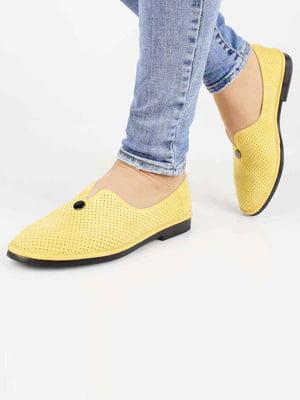 Балетки желтые | 5742296