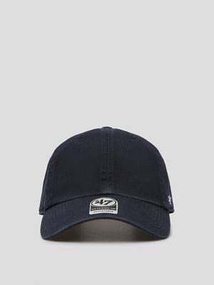 Бейсболка синя з логотипом | 5512687