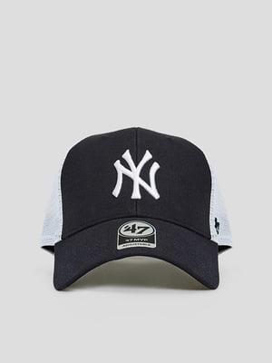 Бейсболка синяя с логотипом | 5738384