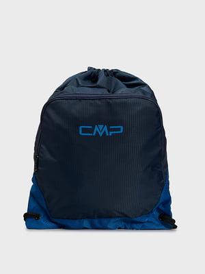 Рюкзак-мешок синий с логотипом | 5738639