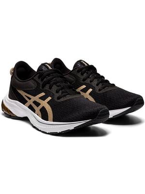 Кросівки спортивні чорні з логотипом | 5738562