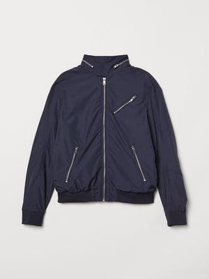 Куртка темно-синя | 5745308