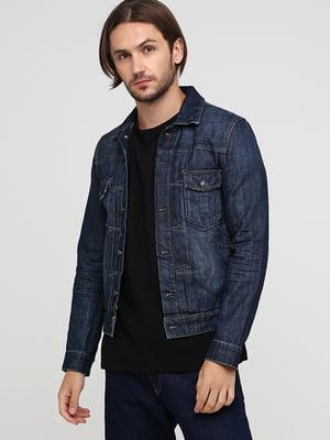 Куртка темно-синяя | 5744129