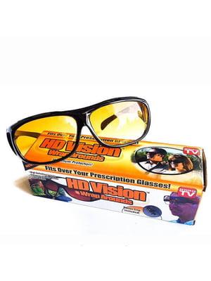 Ночные очки для водителей антибликовые | 5738128
