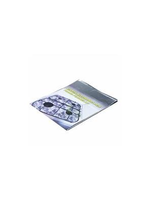 Фольга алюминиевая для плиты | 5738201
