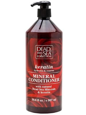 Кондиціонер для волосся з кератином і мінералами Мертвого моря (907 мл)   5747072