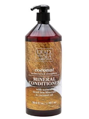 Кондиціонер для волосся з мінералами Мертвого моря і олією кокосу (907 мл)   5747074