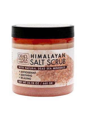 Скраб сольовий з гімалайською сіллю і мінералами Мертвого моря (680 г)   5747080