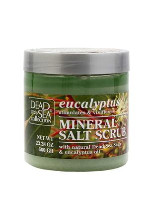 Скраб сольовий з олією евкаліпту та мінералами Мертвого моря (660 г) | 5747081