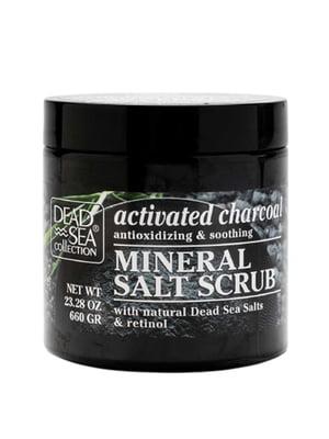 Скраб сольовий з активованим вугіллям і ретинолом (660 г)   5747083