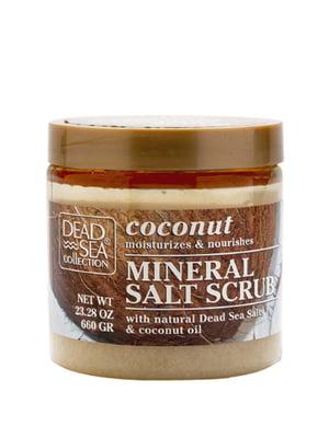 Скраб сольовий з олією кокосу та мінералами Мертвого моря (680 г)   5747086