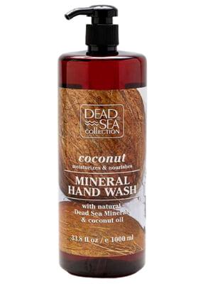 Мило для рук з олією кокосу та мінералами Мертвого моря (1 л)   5747085