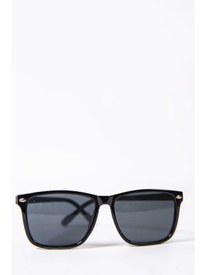 Очки солнцезащитные | 5749568