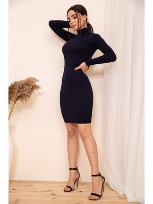 Платье | 5749615