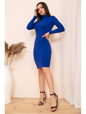 Платье цвета электрик | 5749618