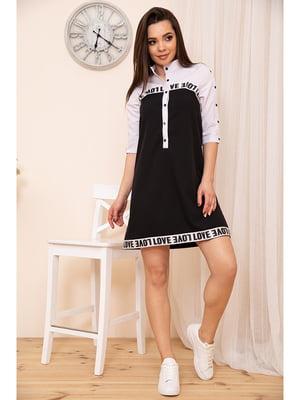 Платье | 5749656