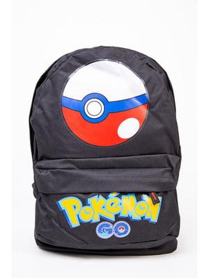 Рюкзак | 5749785