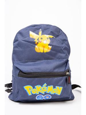 Рюкзак | 5749789