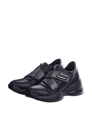 Кросівки чорні | 5506936