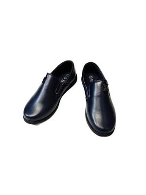 Туфли | 5754213