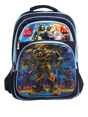 Рюкзак синий с принтом | 5756659
