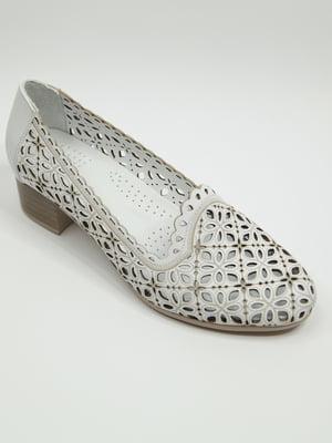 Туфлі білі з перфорацією | 5749961